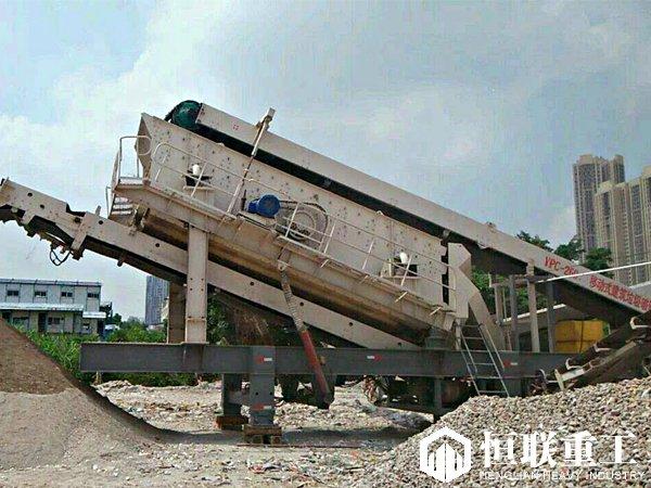 四川建筑垃圾移动破碎生产线